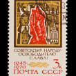USSR - CIRCA 1970: A stamp printed in the USSR, shows To the Soviet people to the liberator - glory,  circa 1970 — Zdjęcie stockowe