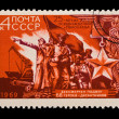 USSR - CIRCA 1969: A stamp printed in the USSR, shows The 25 anniversary of clearing of Nikolaev, circa 1969 — Stock Photo