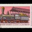 USSR - CIRCA 1978: A stamp printed in the USSR, shows Passenger steam locomotive 2-2-0 seria Bv-1863-67,  circa 1978 — Zdjęcie stockowe