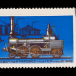 USSR - CIRC1978: stamp printed in USSR, shows Commodity steam locomotive 1-3-0 seriD-1845, circ1978 — Stock Photo #28015881