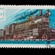 USSR - CIRCA 1979: A stamp printed in the USSR, shows Passenger steam locomotive 2-3-1 seria Lp-1915,  circa 1979 — Stock Photo