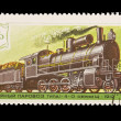 USSR - CIRC1978: stamp printed in USSR, shows Commodity steam locomotive 1-4-0 seriZH-1912, circ1978 — Stock Photo #28016105