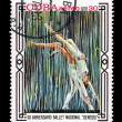 "CUBA - CIRCA 1978: A stamp printed in the CUBA, shows 30 Aniversario Ballet Nacional ""Genesis"",  circa 1978 — Stock Photo"