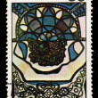 CUBA - CIRCA 1978: A stamp printed in the CUBA, shows Naturaleza muerta efiazul Amelia Pelaez Pintores Cubanos, circa 1978 — Stock Photo #28017017