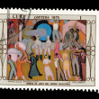 CUBA - CIRCA 1975: A stamp printed in the CUBA, shows Marcelo Pogolotti La Palabra Obras de arte del museo nacional, circa 1975 — Stock Photo #28017339