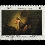 ������, ������: CUBA CIRCA 1979: A stamp printed in the CUBA shows Campesinos Delante Una Taberna Adriaen Van Ostade Obras de arte del museo nacional circa 1979