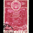 USSR - CIRCA 1972: A stamp printed in the USSR shows 50 years Checheno-Ingush ASSR, circa 1972 — Lizenzfreies Foto