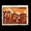 Stock Photo: BULGARIE - CIRC1977: Stamps printed in Bulgarie shows Par Avion, circ1977