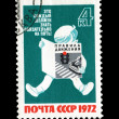 USSR - CIRCA 1972: A stamp printed in the USSR shows It is everyone should know necessarily on five. The traffic regulation, circa 1972 — Stock Photo #28017979