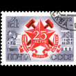 USSR - CIRCA 1972: A stamp printed in the USSR shows The 25 anniversary of a holiday day of the miner, circa 1972 — Stock Photo