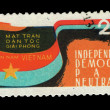 VIETNAM - CIRCA 1964: A stamp printed in the VIETNAM shows Independance Democratie Paix Neutralite, circa 1964 — Stock Photo