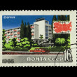 USSR - CIRCA 1966: A stamp printed in the USSR shows Sochi, circ — Stock Photo