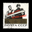 USSR - CIRCA 1965: A stamp printed in the USSR shows The people and army are invincible, circa 1965 — Stock Photo