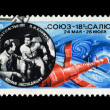 "USSR - CIRCA 1975: A stamp printed in the USSR shows Souz-18 ""Salut-4"", circa 1975 — Stock Photo"
