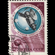 USSR - CIRCA 1972: A stamp printed in the USSR shows Automatic interplanetary station Venus-8, circa 1972 — Stock Photo