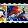 Stock Photo: USSR - CIRC1975: stamp printed in USSR shows union Apollo from picture of pilot of cosmonaut A.Leonova, circ1975