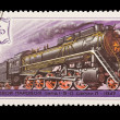 USSR - CIRC1979: stamp printed in USSR, shows Commodity steam locomotive 1-5-0 seriP-1947, circ1979 — Stock Photo #28019497