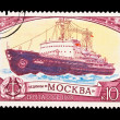 "USSR - CIRCA 1978: A stamp printed in the USSR, shows Nuclear ice drift ""Moskva"", circa 1978 — Stock Photo"