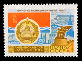 USSR - CIRCA 1967: A stamp printed in the USSR, shows arms of the USSR, circa 1967 — Stock fotografie