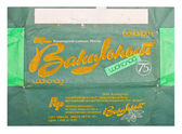 "USSR - CIRCA 1969: A packing printed in the USSR, candy wrapper from a sweet ""Vanilnyi"" factories ""Rot Front"", circa 1969 — Stock Photo"