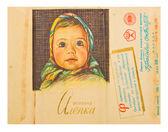 """Sssr - cca 1969: dodacím vytištěné v sssr, cukroví obálka od sweet """"alenka"""" továrny """"krasnyj okťjabr"""", cca 1969 — Stock fotografie"""
