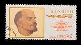 USSR - CIRCA 1970: A stamp printed in the USSR, shows V.I. Lenin, 1870-1970, circa 1970 — Foto de Stock
