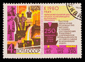 USSR - CIRCA 1980: A stamp printed in the USSR, shows Ferrous metallurgy, circa 1980 — Stock Photo