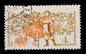 USSR - CIRCA 1962: A stamp printed in the USSR, shows National dance, circa 1962 — Foto de Stock