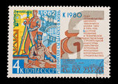 USSR - CIRCA 1980: A stamp printed in the USSR, shows Cement manufacture, circa 1980 — Stock Photo
