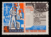 USSR - CIRCA 1980: A stamp printed in the USSR, shows Energy system, circa 1980 — Stock Photo