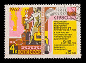 USSR - CIRCA 1980: A stamp printed in the USSR, shows Manufacture of mineral fertilizers, circa 1980 — Stock Photo