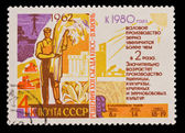 USSR - CIRCA 1980: A stamp printed in the USSR, shows Manufacture of the grain, circa 1980 — Stok fotoğraf