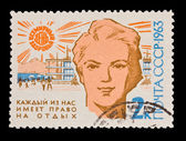 USSR - CIRCA 1963: A stamp printed in the USSR, shows Everyone has the right to rest, circa 1963 — Stock Photo