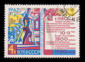 USSR - CIRCA 1980: A stamp printed in the USSR, shows Machine engineering industry, circa 1980 — Stock Photo