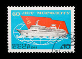 USSR - CIRCA 1984: A stamp printed in the USSR, shows 60 years to marine sea fleet, circa 1984 — Stock Photo