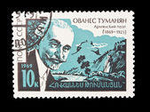 USSR - CIRCA 1969: A stamp printed in the USSR, shows Ovanes Tumanyan 1869-1923, circa 1969 — Stock Photo
