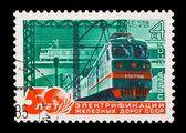 USSR - CIRCA 1976: A stamp printed in the USSR, shows Railway electrification, circa 1976 — Stock Photo