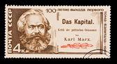 1967 年 - ソビエト連邦: ussr で、印刷スタンプに示しますカール ・ マルクス、1967 年 — ストック写真