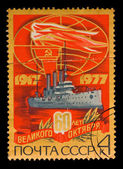 USSR - CIRCA 1977: A stamp printed in the USSR, shows 60 years of great October, circa 1977 — Stock Photo
