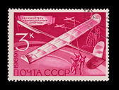 USSR - CIRCA 1969: A stamp printed in the USSR, shows Aviamodelling sports, circa 1969 — Stock Photo