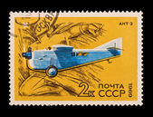 USSR - CIRCA 1969: A stamp printed in the USSR, shows airplane ANT-2, circa 1969 — Stock Photo