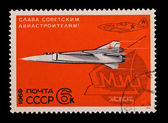 USSR - CIRCA 1969: A stamp printed in the USSR, shows airplane MIG, circa 1969 — Stock Photo