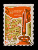 USSR - CIRCA 1969: A stamp printed in the USSR, shows 25 years of clearing of Belarus, circa 1969 — Stok fotoğraf