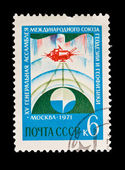 USSR - CIRCA 1971: A stamp printed in the USSR, shows XV General assembly of the international union of a geodesy and geophysics, circa 1971 — Photo