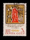 USSR - CIRCA 1970: A stamp printed in the USSR, shows To the Soviet people to the liberator - glory, circa 1970 — Stock Photo
