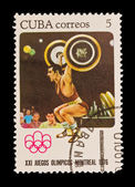 CUBA - CIRCA 1976: A stamp printed in the CUBA, shows Correos, circa 1976 — Stock Photo