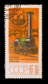 USSR - CIRCA 1978: A stamp printed in the USSR, shows steam locomotive E.A. and M.E. Cherepanovyh 1833-34, circa 1978 — Stock Photo