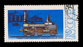 USSR - CIRCA 1978: A stamp printed in the USSR, shows Commodity steam locomotive 1-3-0 seria D-1845, circa 1978 — Stock Photo