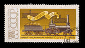 USSR - CIRCA 1978: A stamp printed in the USSR, shows Passenger steam locomotive 2-2-0 seria B-1845, circa 1978 — Stock Photo