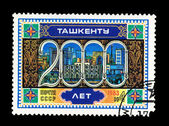 USSR - CIRCA 1983: A stamp printed in the USSR shows 200 years to Tashkent, circa 1983 — Stock Photo